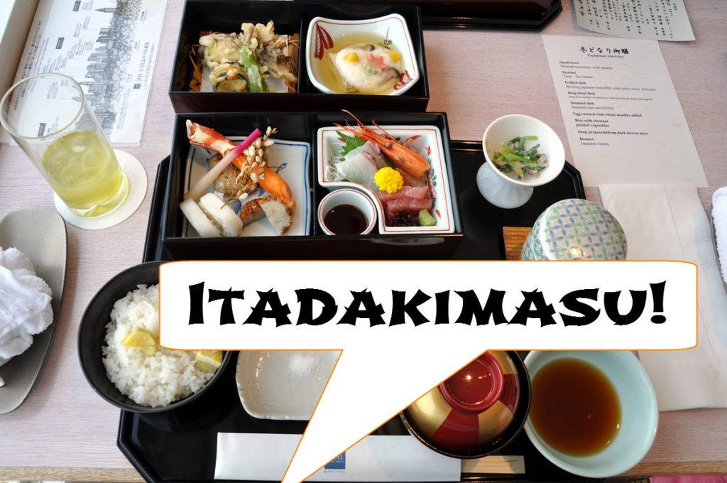itadakimasu1