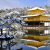 Impressive winter superb view spots in Japan